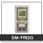 LUTRON DM-9982G Smart Multimeter
